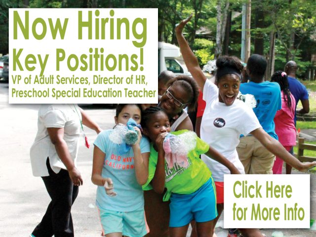 Now Hiring Featured Image 2016 2